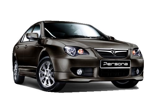 car insurance thailand PROTON PERSONAR